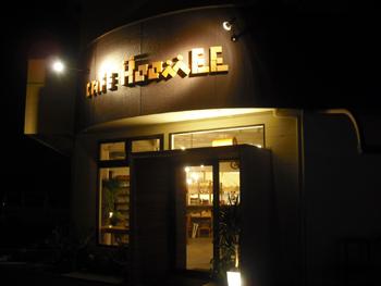 CAFE HOOMEE(ホーミー) 外観