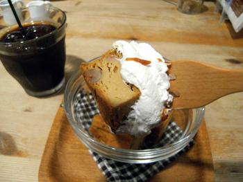 ORANGE SPICE(オレンジスパイス) キャラメルチーズケーキ