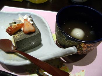 和食ステーキよひら 料理