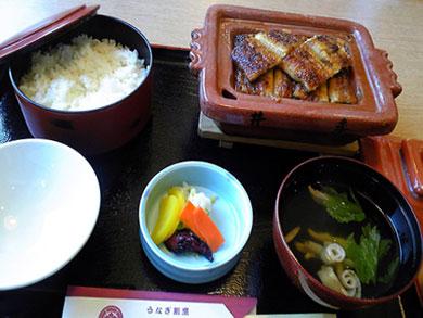 ideunagi-うなぎ定食