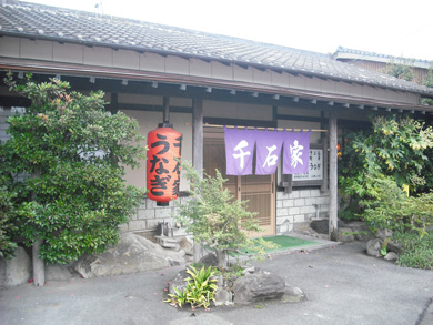 sengokuya-外観