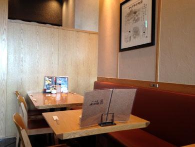 genjiro-店内