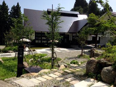 satoyama-外観