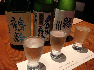 satoyama-日本酒テイスティング