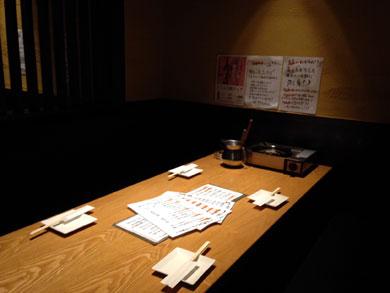 nakagami-店内