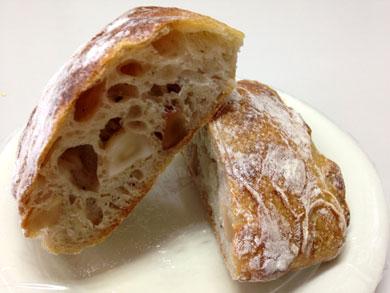 breadaespresso-ハーブとマカダミア