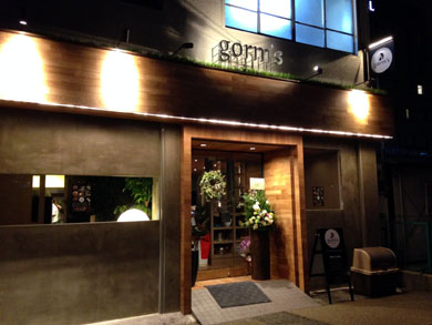 Pizza Restaurant&Bar gorm's(ゴームス)外観