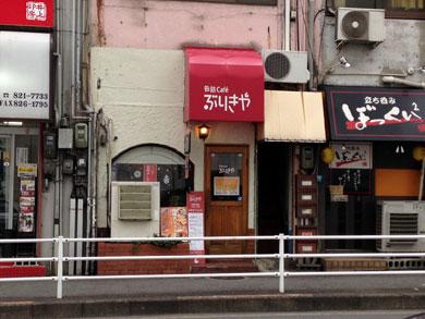 buriki-外観2