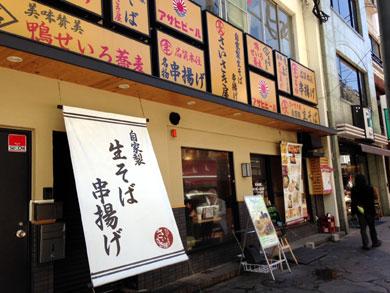 saisakiya-外観
