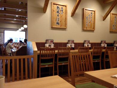 saisakiya-店内