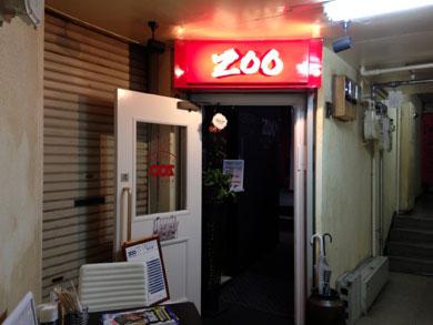 zoo-外観2