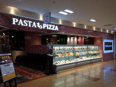 pastatopizza-外観