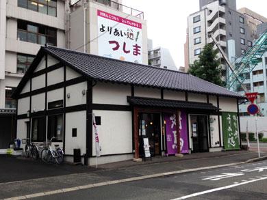 tsushima-外観