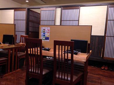 ooyama-店内