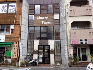 cherrytown-外観