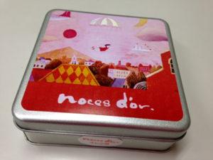 nocesdor-ボワットケーキ