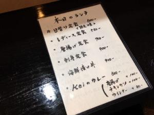 gookei-ランチメニュー