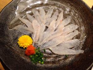 uogashi-うつぼ刺身