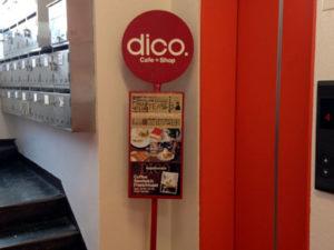 diko-看板2