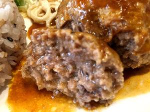 terzo-煮込みハンバーグ定食3