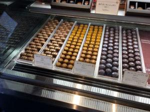 kakaodenraisho-和チョコ