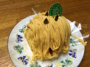 koankoan-かぼちゃのモンブラン