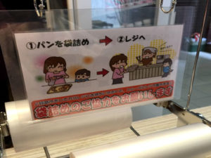 isaburo-店内2