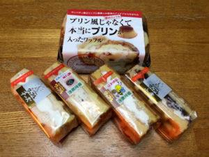kurusu-商品