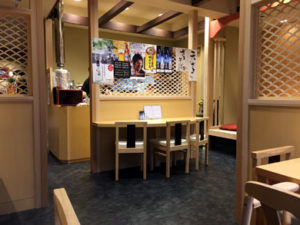 senichian-店内