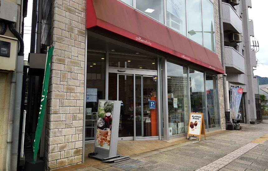Rota Cafe(ロタカフェ) 外観
