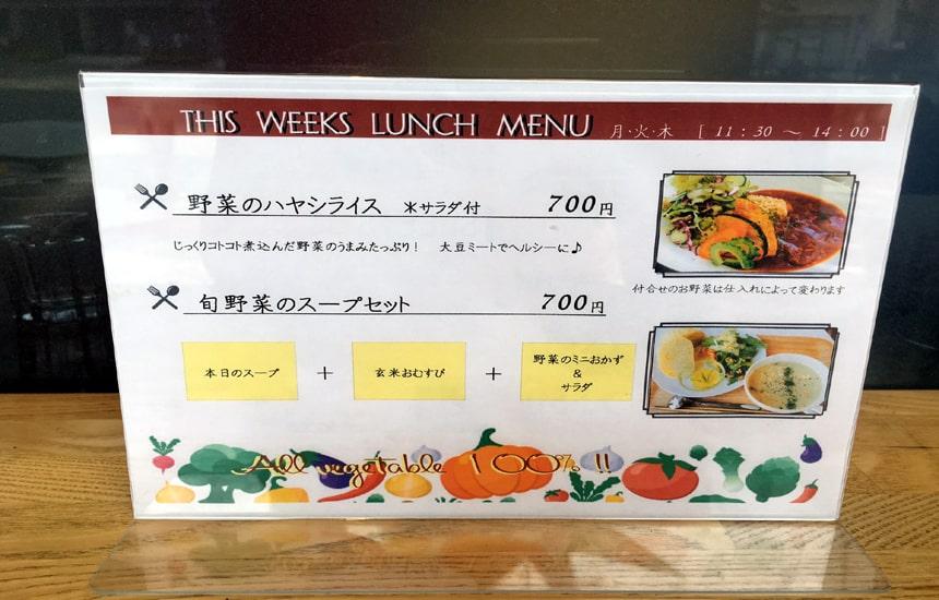 Rota Cafe(ロタカフェ) メニュー