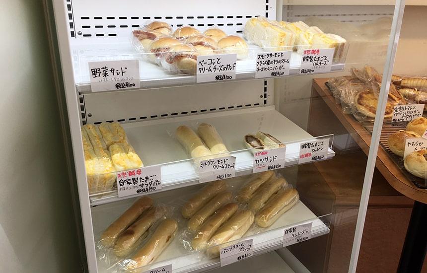Gaillard (ガヤール) サンドイッチ