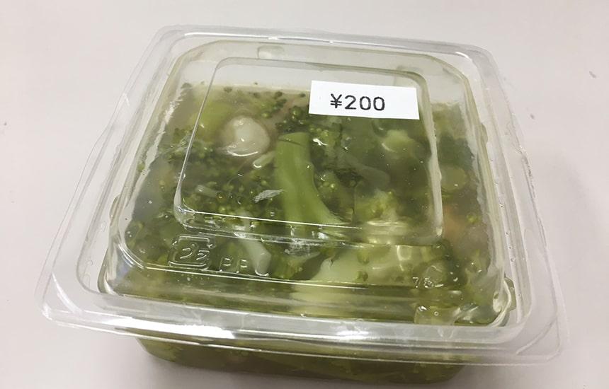 深田総菜 惣菜3
