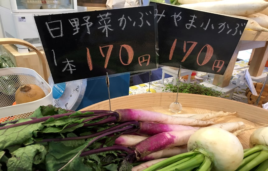 GREEN GROCERY STORE 店内6