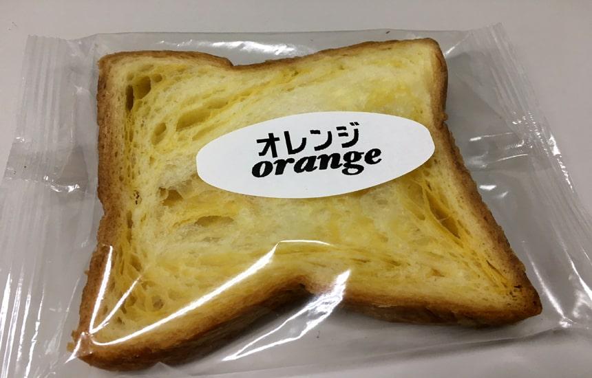 kiyoka morimoto パン2