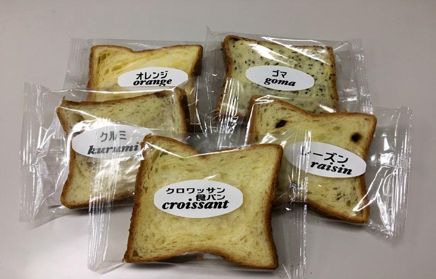 kiyoka morimoto パン