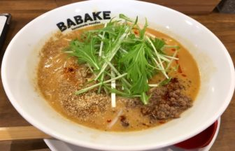 BABAKE興善町店 担々麺
