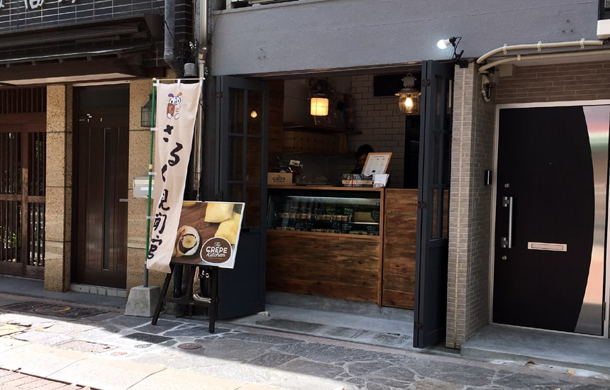 THE CREPE KITCHEN 2号店 外観