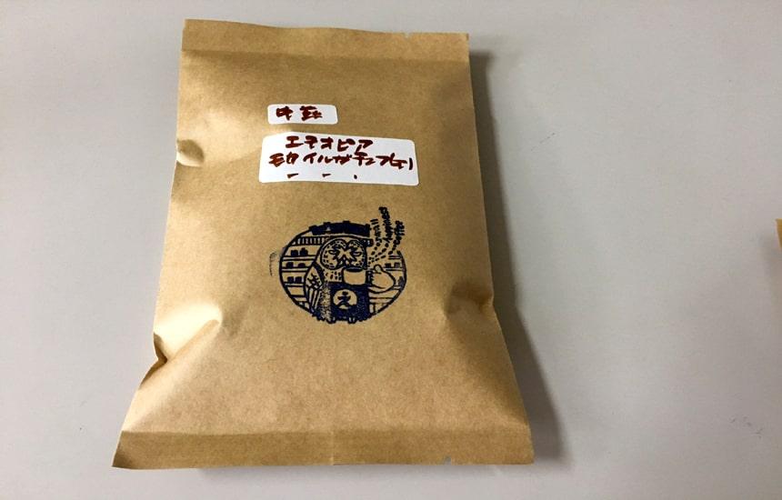 ナカシマガワノエン マルサンカクシカク コーヒー2