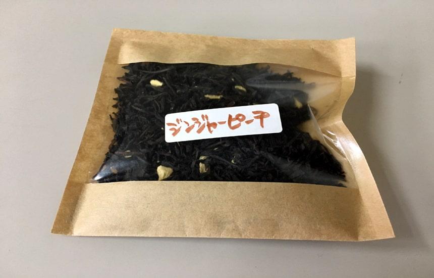 ナカシマガワノエン マルサンカクシカク コーヒー3