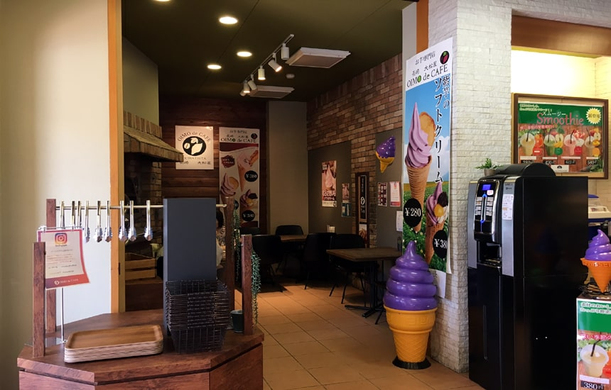 OIMO de CAFE 店内3