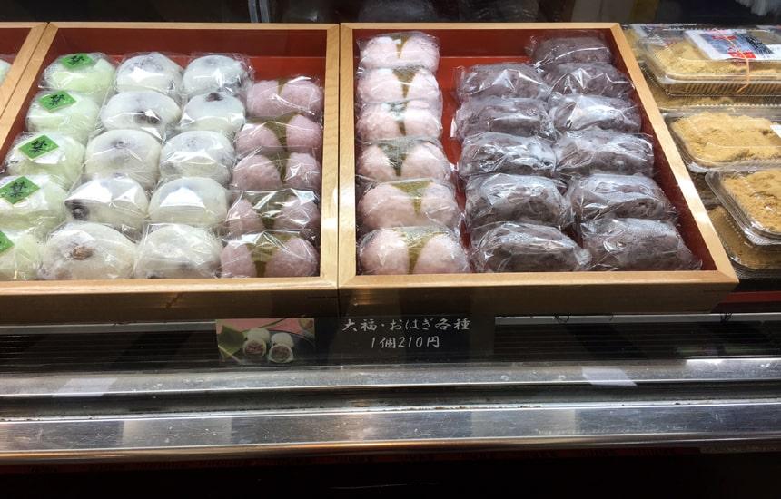 つづみ団子 桜餅