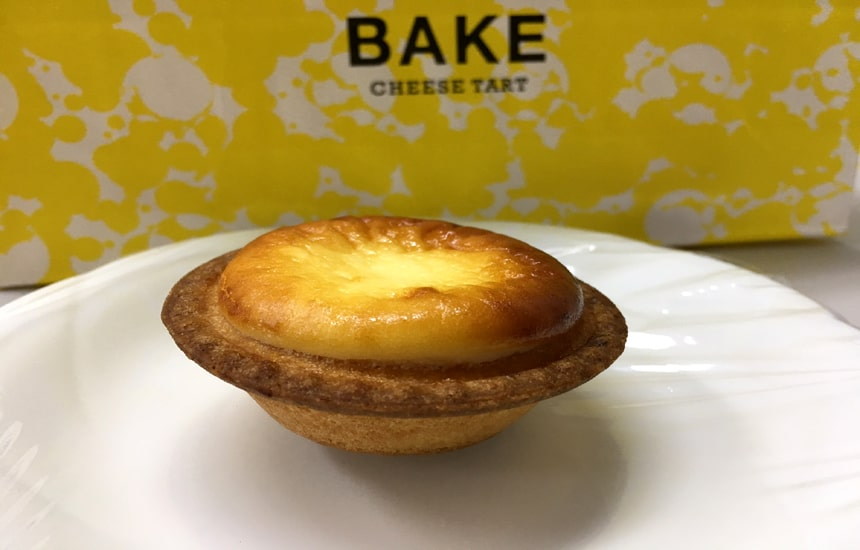 BAKE CHEESE TART タルト3