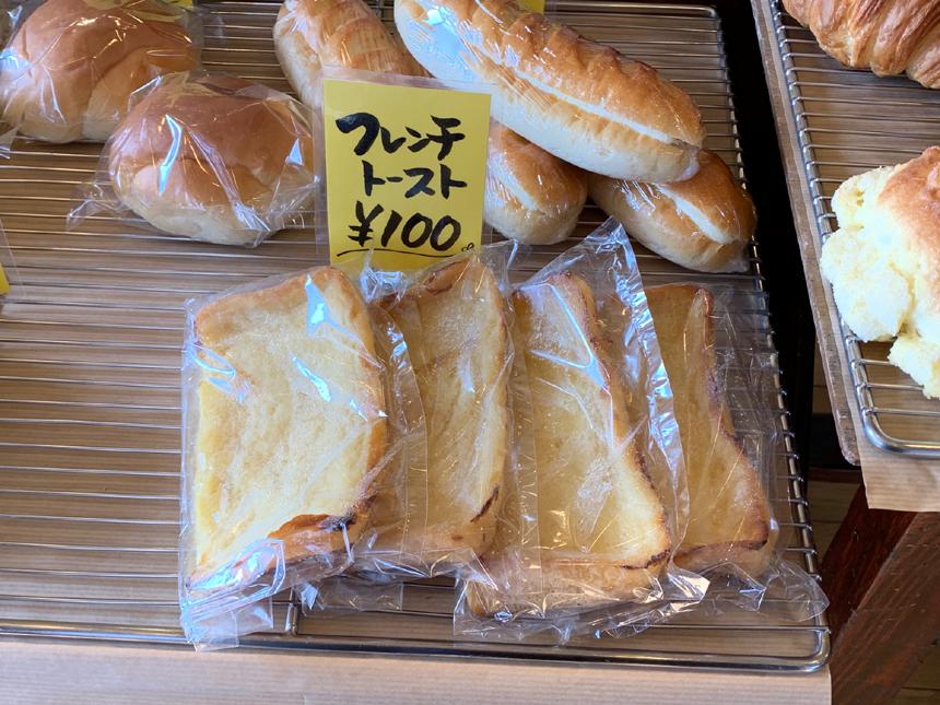 kona-フレンチトースト