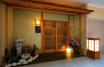 日本料理「春日」