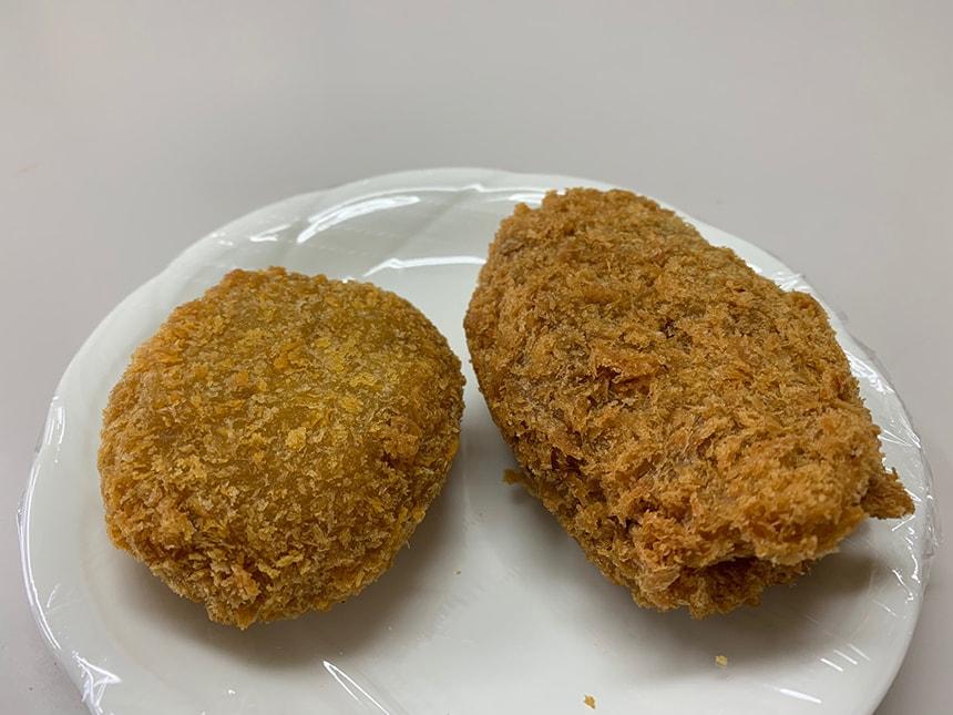肉のフジワラ コロッケ
