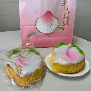 万月堂 桃カステラ