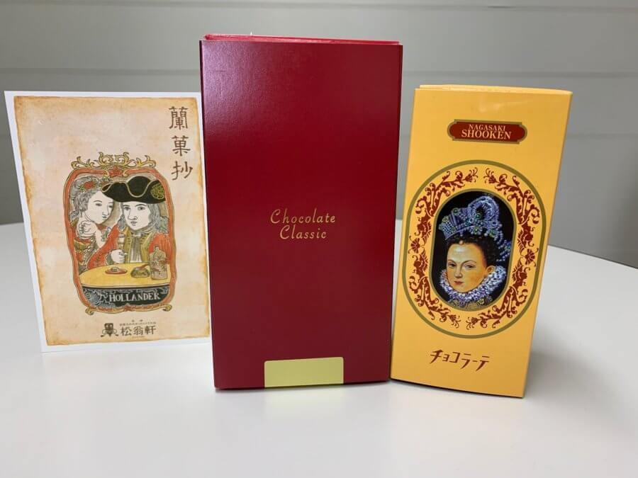 カステラ元祖 松翁軒本店のチョコラーテとクラシック