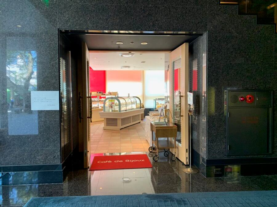 cafedebijoux-入口2