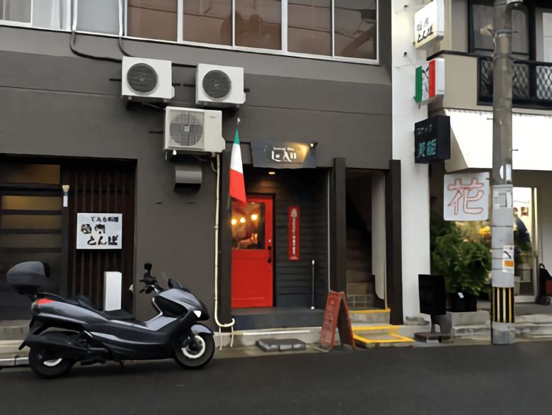 Italian Bar Le Ali(レ・アーリ) 外観